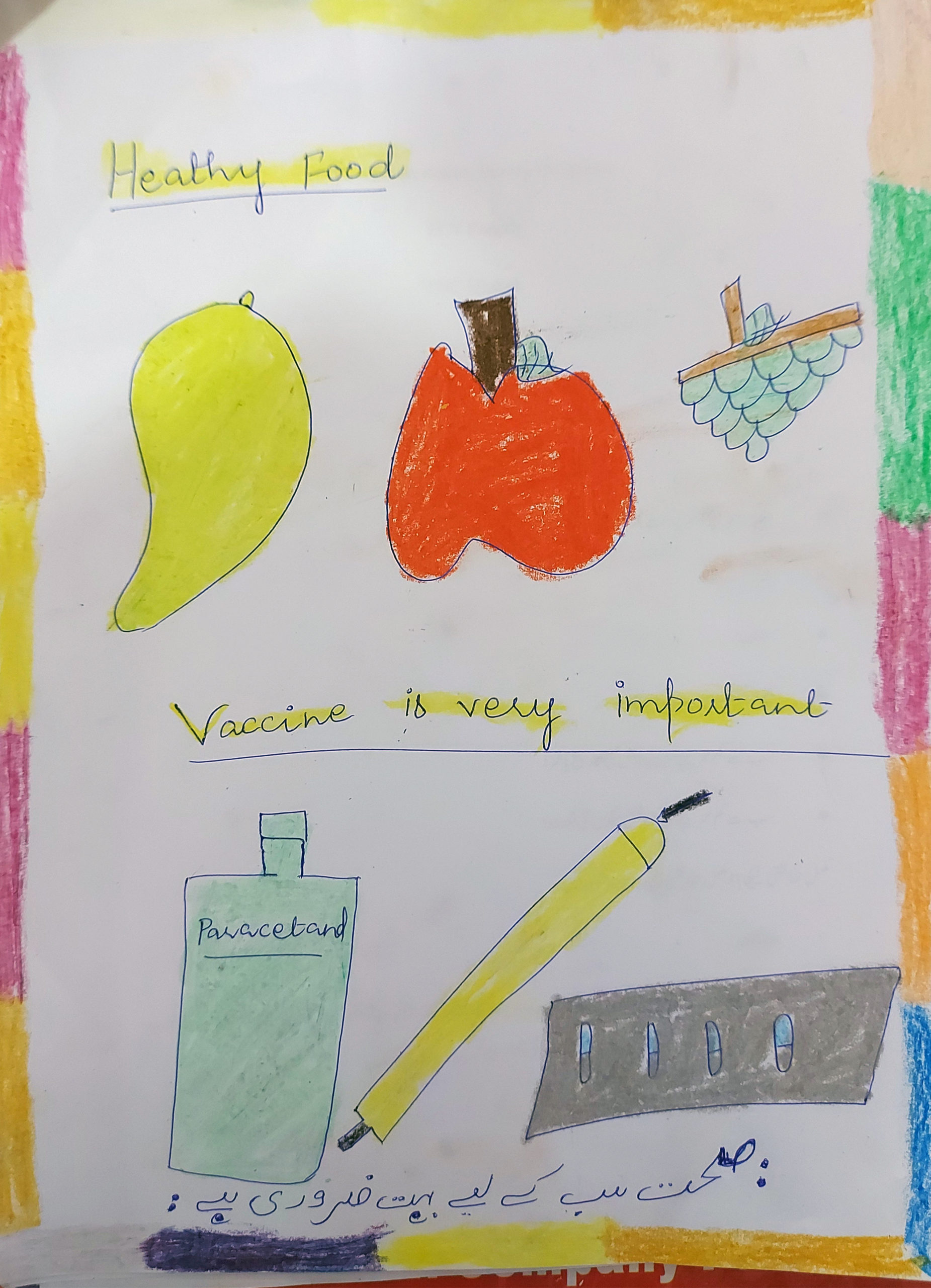 """Children's drawing saying """"Vaccine is very important"""""""